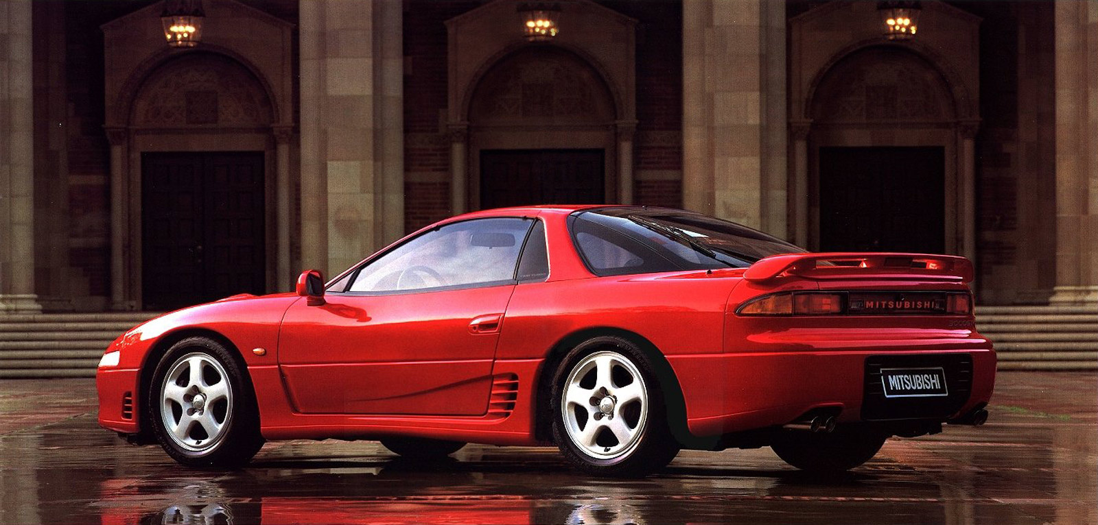 3DTuning of Mitsubishi GTO Coupe 1997 3DTuning.com - unique on-line car configurator for more ...