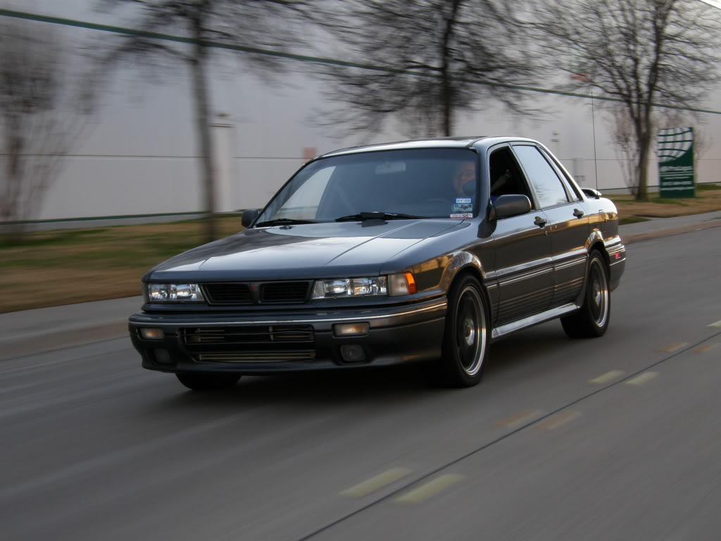 Mitsubishi Galant sedan 1987 ...