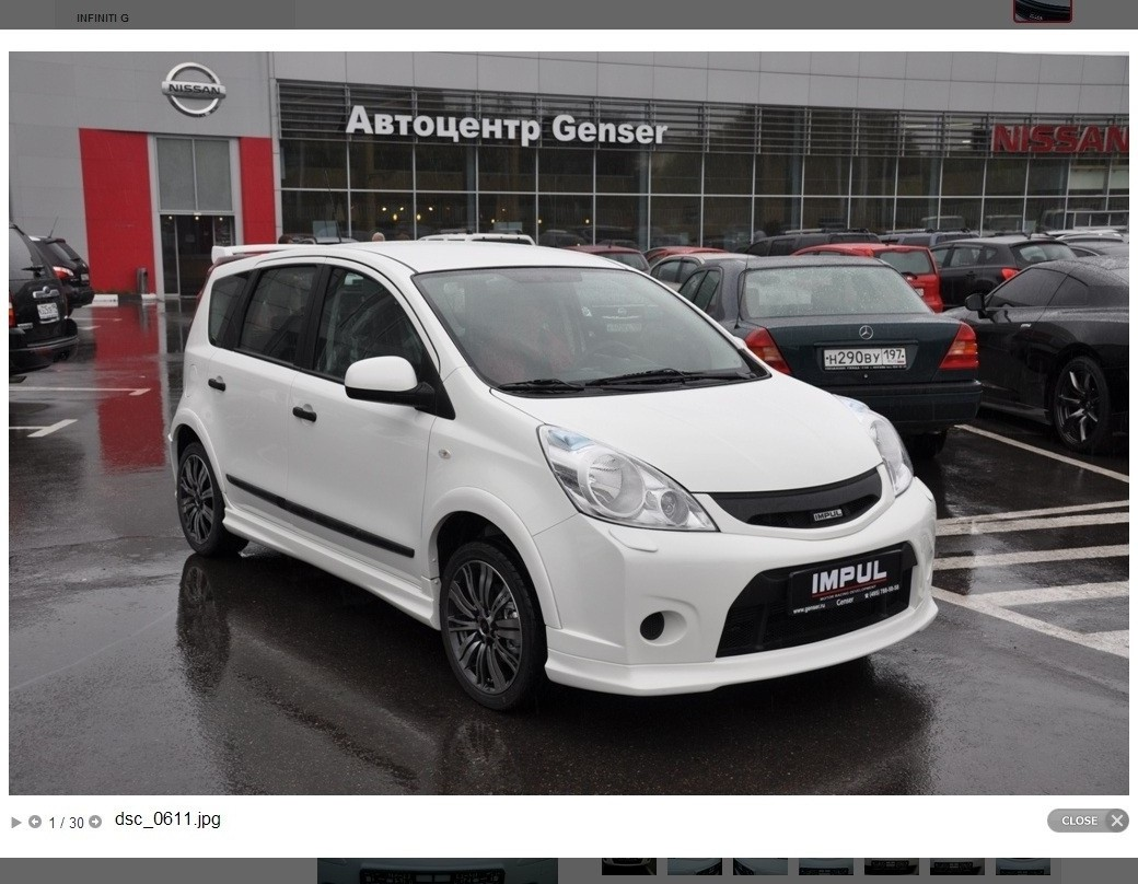 Nissan Note 5 Door Hatchback 2008